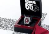 Godzilla Seiko box
