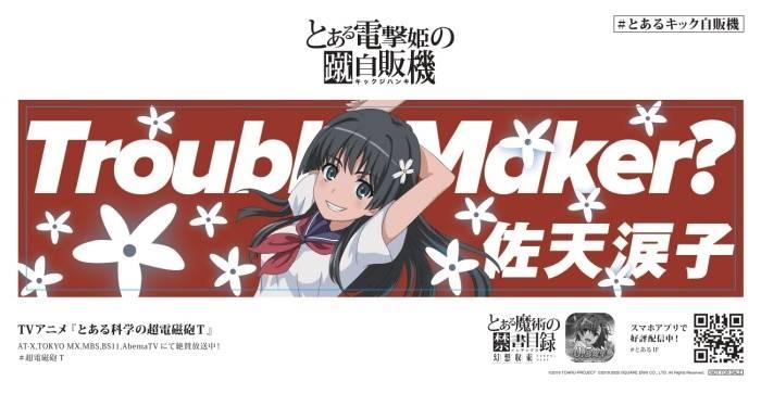 sticker-09