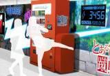 Kick-automat-PV