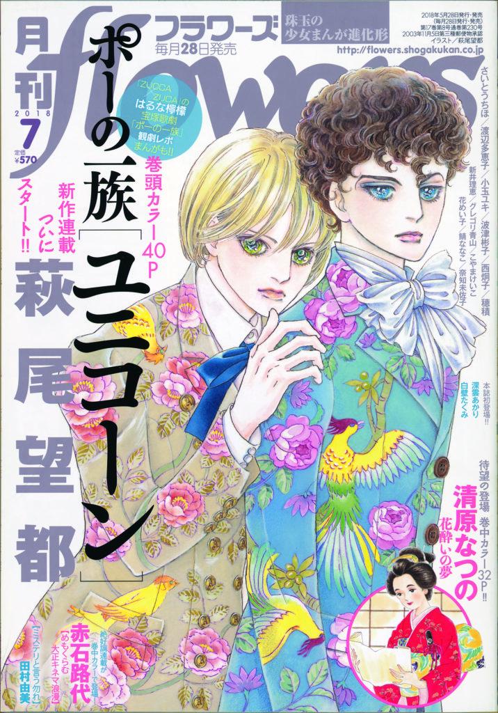 Manga12