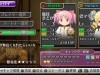 madoka-magica-battle-pentagram-vita-seventhstyle-001
