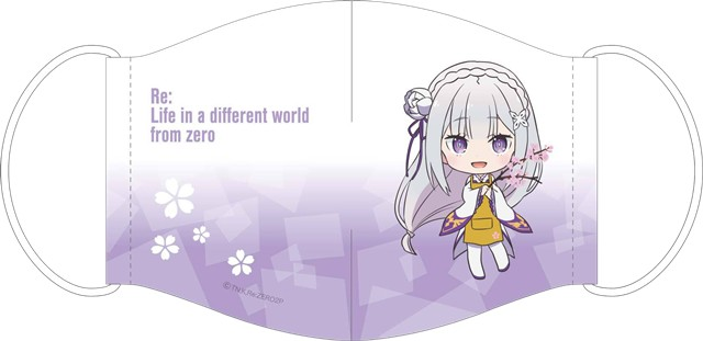 Emilia-1