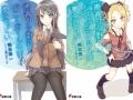 Seishun-Buta-Yarou_LN_covers