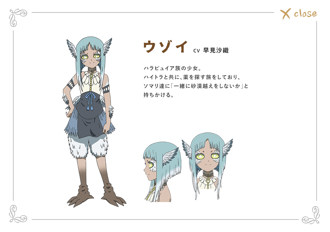 s character 3