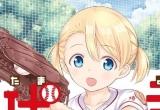 Tamayomi manga 04