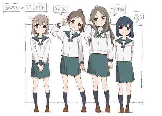 YamaNoSusume spolužačky Aoi