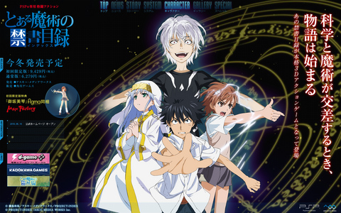Preview - To Aru Majutsu no Index PSP