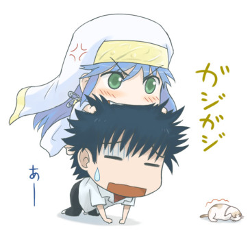 To Aru Majutsu no Index DVD BOX