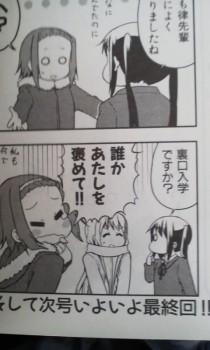 K-ON! manga s příštím dílem končí