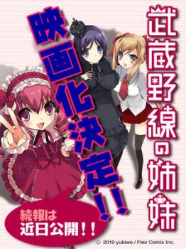 Manga Musashino-sen no Shimai bude zfilmována