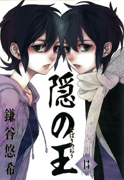 Manga Nabari no Ou končí