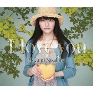 Megumi Nakajima na školním festivalu