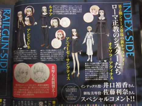Obrázky nových postav z To Aru Majutsu no Index 2
