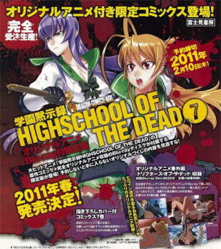 High School of the Dead bude mít OVA