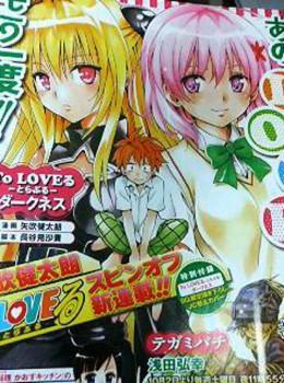 To Love Ru bude mít spin-off mangu