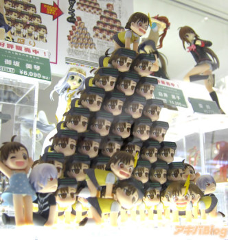 Misaka maxi-pyramida