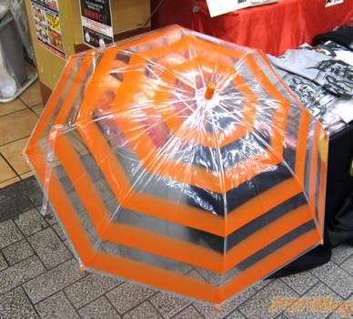 Stylový deštník