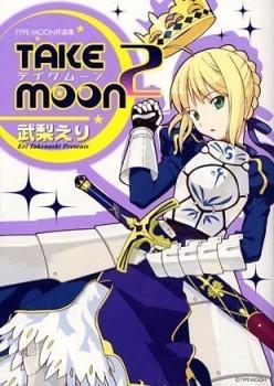 Anime adaptace příběhů z Type-Moon světa