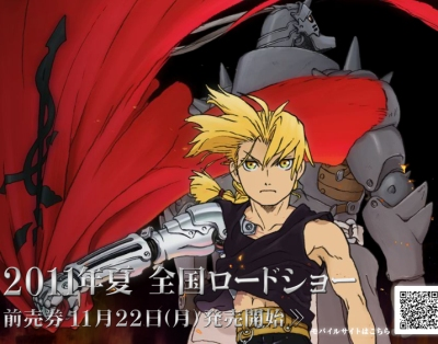 FMA: Brotherhood Teaser na film