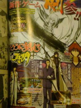 Rurouni Kenshin na PSP