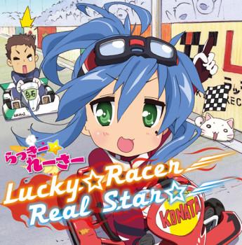 Lucky Star BD-BOX
