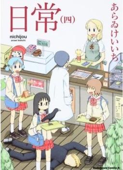 Promo video na OVA Nichijou