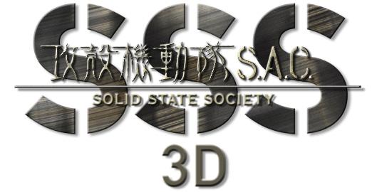 3D šílenství nyní i pro otaku