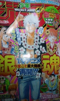 Gintama anime bude pokračovat