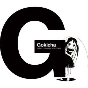 Gokicha se dočká anime pro mobily