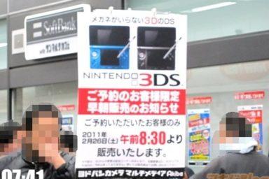 Začal prodej Nintenda 3DS, Akiba hned vyprodaná