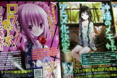 Tři nové anime podle novel