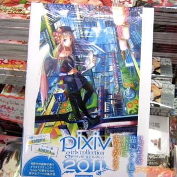 Pixiv girls collection 2011