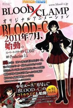 CLAMP bude mít krevní skupinu C
