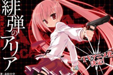 Hidan no Aria zřejmě nejočekávanějším anime sezóny