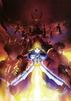 První trailer na Fate/Zero