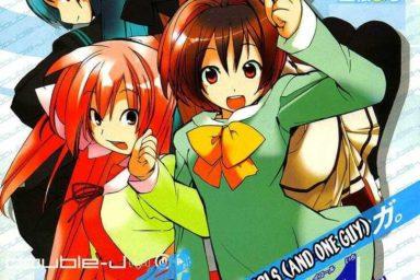 Moe manga Double J dostane anime