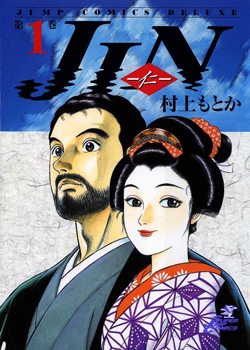 Vítězové 15. udílení cen Tezuka Osamy