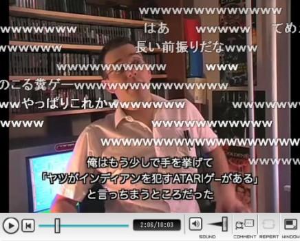 Nico Nico Douga chystá v Tokyu vlastní klub