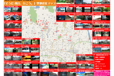 Suzumiya Haruhi mapa