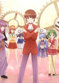 Speciální OVA k manze Kami Nomi zo Shiru Sekai