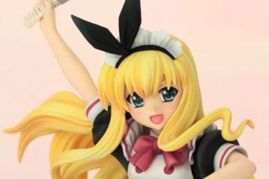 Isurugi Mio jako maidka