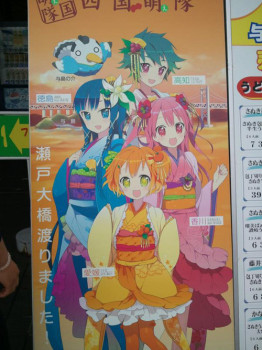 Moe transformace ostrova Shikoku