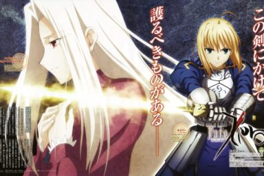 Druhý trailer k Fate/Zero