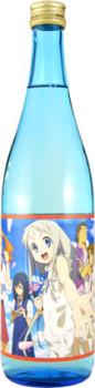 AnoHana saké