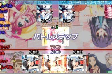 Karetní hra Weiß Schwarz pro PSP