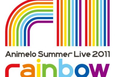 Animelo Summer Live 2011 den 2 – report