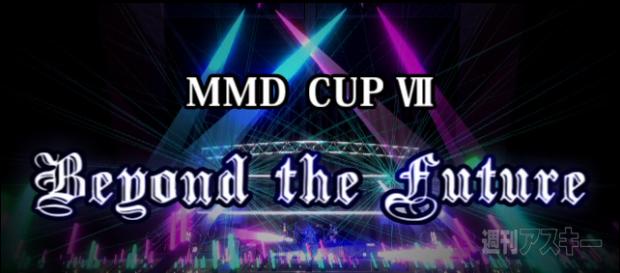 Výsledky 7. kola MMD poháru