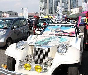 5. sraz otaku aut Ita-G festa