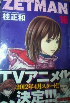 Ohlášena dvě nová anime