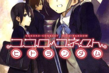 Novela Kokoro Connect dostane anime